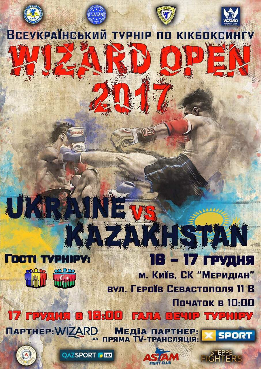 WIZARD OPEN 2017