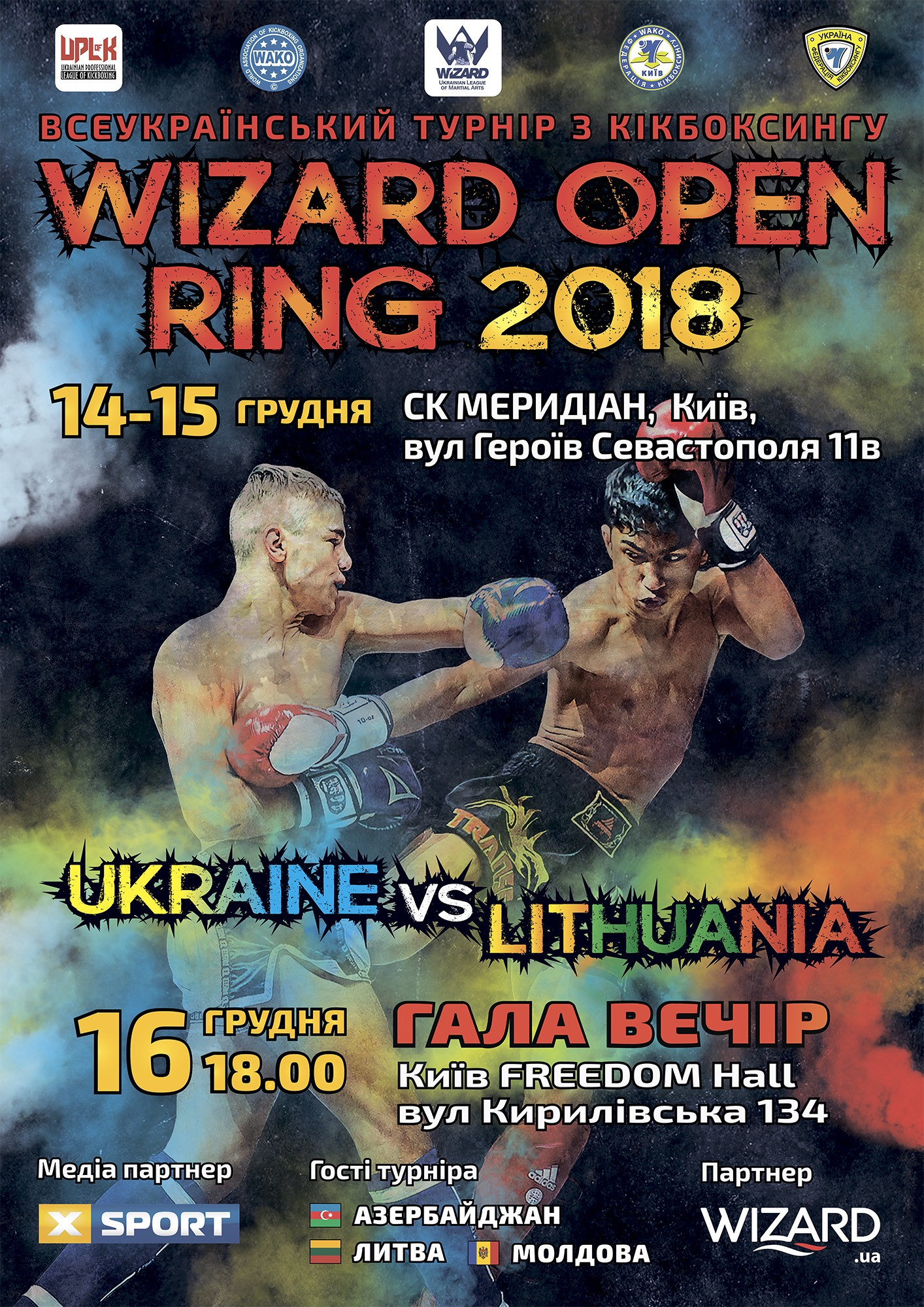 Wizard Open Ring 2018